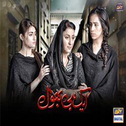 Watch free online Pakistani dramas on http://dramaonline.pk/