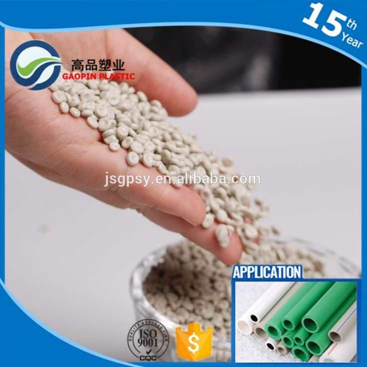beta-modified anti-crossion polypropylene homopolymer PP plastic raw material virgin granule price