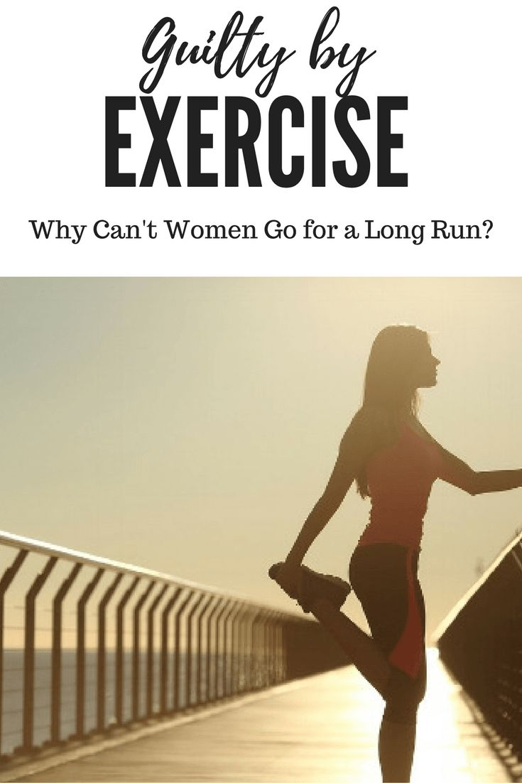 As a woman, I have witnessed and lived with many gender inequalities during my lifetime. The one that has been pressing my conscious these days is exercise. It seems almost absurd when I type this, but seriously, it is Exercise!