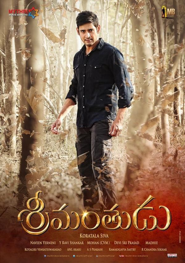 Mahesh Babu Srimanthudu Telugu Movie Review
