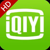 爱奇艺视频HD 在iPad上速度還算不錯的常用大陸視頻APP