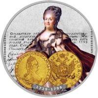 Екатерина II (Ниуэ)-12
