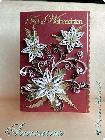 Открытка Новый год Квиллинг Новогодние открытки Бумага фото 1