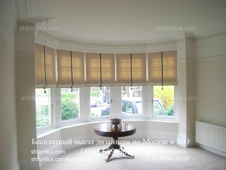Римские шторы на окна фото фото