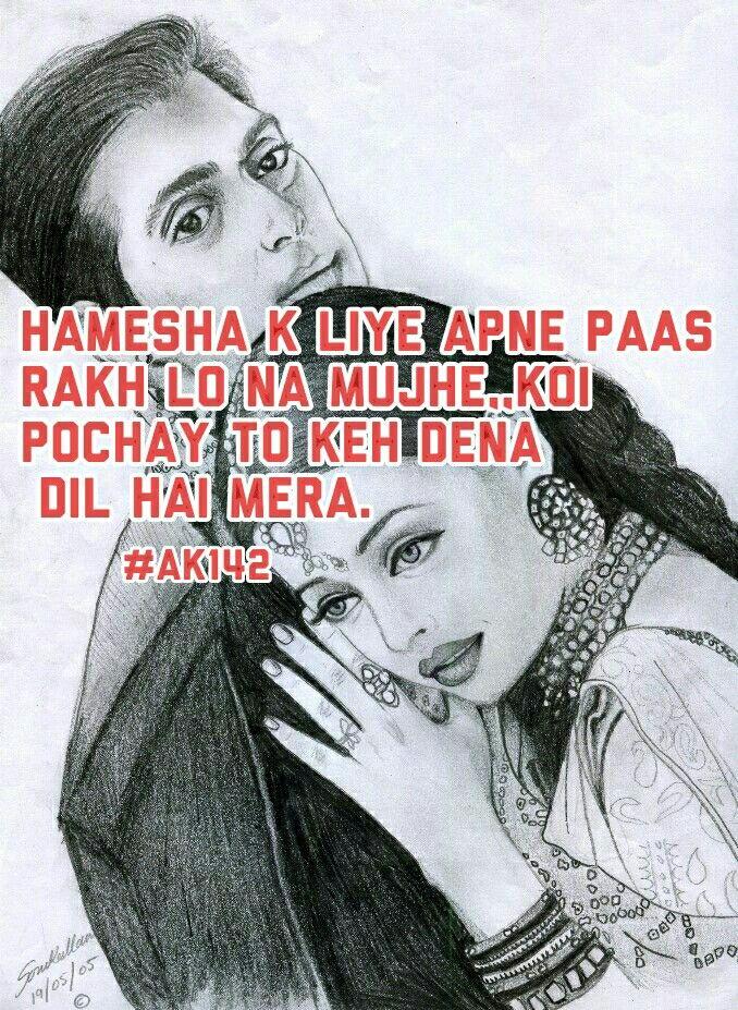 Hamesha K Liye Apne Paas Rakh Lo Na Mujhe,,,*  Koi Pochay To Keh Dena Dil Hai Mera. #AK142