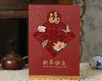 Chinese Lunar New Year Greeting Cards with Envelopes Pack #8L w/5 cards (5 diffe