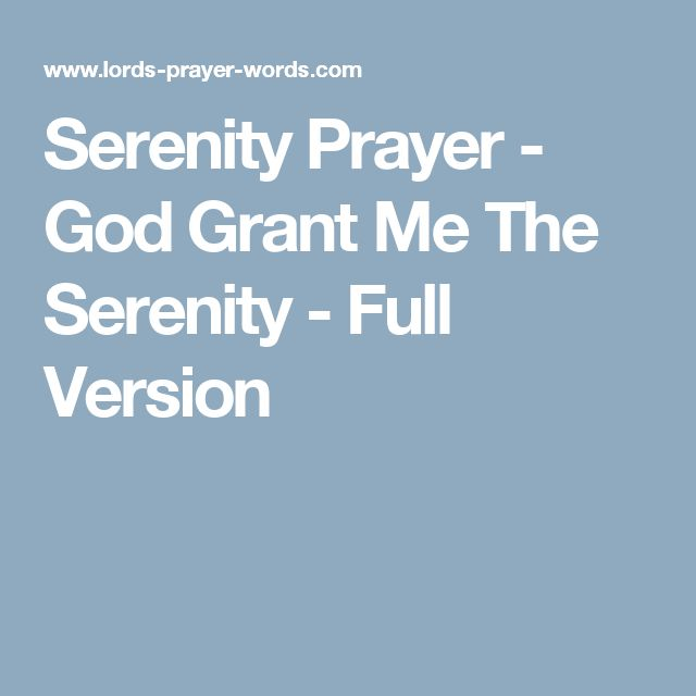 Serenity Prayer - God Grant Me The Serenity - Full Version