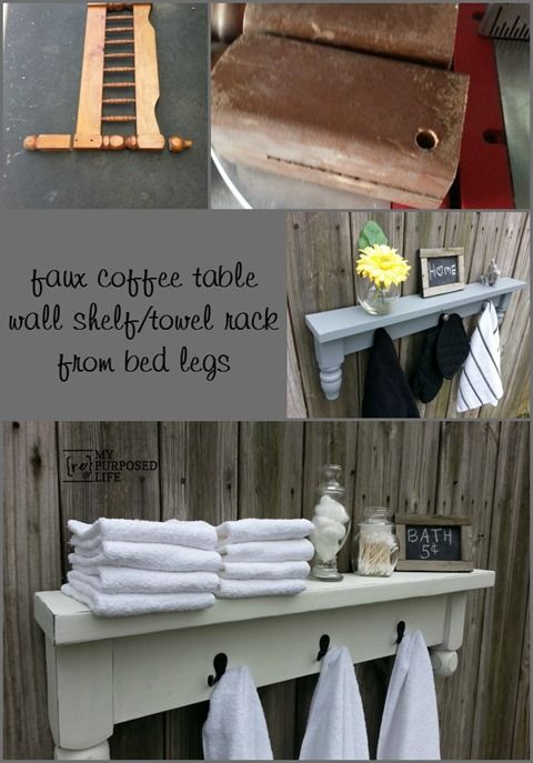 My Repurposed Life-How to make a shelf with a towel rack out of bed legs and scrap lumber to resemble a coffee table shelf.