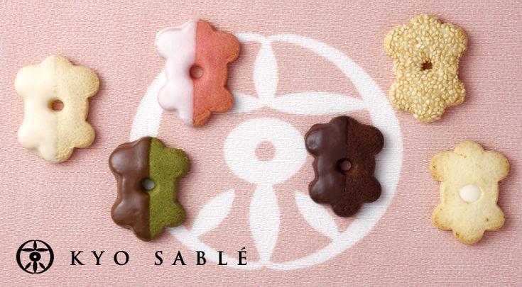 KYO SABLE  「京」の文字をイメージした米粉のお菓子