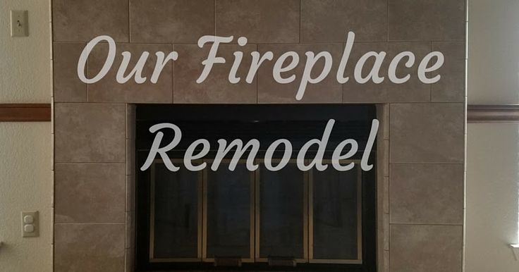 Home Improvements ~ Our Fireplace Remodel Is Finished.  Photos of our newly remodeled fireplace.