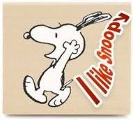 """They need to change it to, """"I Love Snoopy"""""""