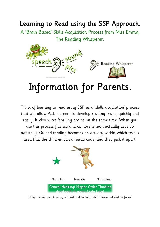 Learning to Read using a Skills Acquisition Process - The Speech Sound Pics Approach (SSP)