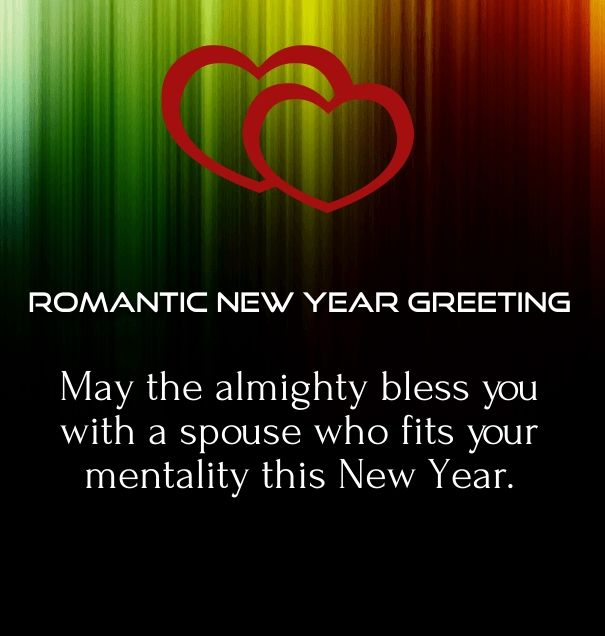 romantic new year messages for love 2017