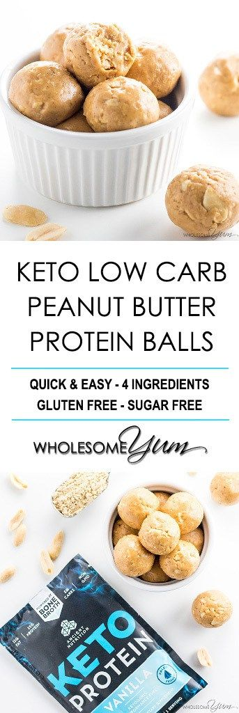 Keto Low Carb Peanut Butter Protein Balls Recipe – 4 Ingredients - These no bake low carb peanut butter protein balls with protein powder are quick and easy to make. Just 4 ingredients & 10 minutes prep!