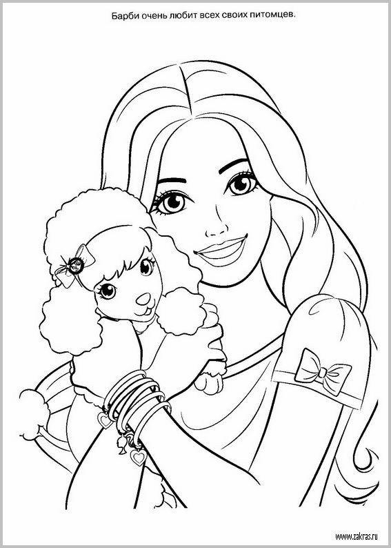 Batom barbie, para colorir os lábios. Pin de Renata em Barbie coloring | Desenhos para colorir