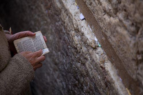 carte de rugăciuni la perete BEST.Iudai