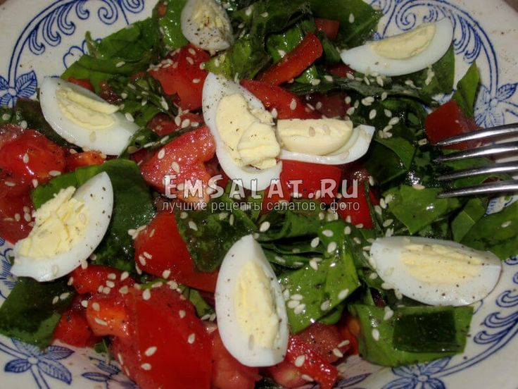 Салат из шпината и овощей - http://emsalat.ru/salad_veget/salat-iz-shpinata-i-ovoshhey.html