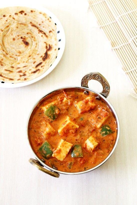 Kadai Paneer Recipe | Restaurant style kadai paneer gravy recipe