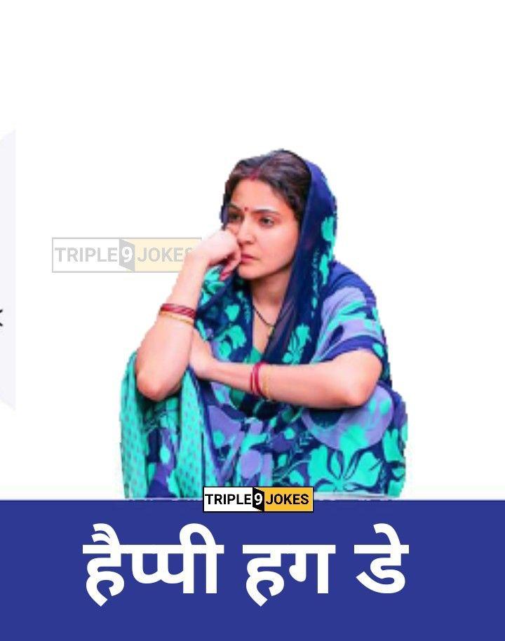 Hug Day Memes Funny Jokes In Hindi Latest Jokes Jokes In Hindi