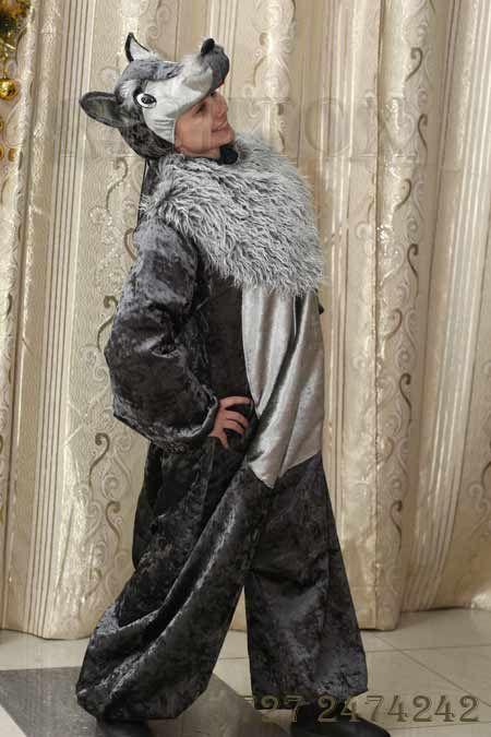 Новогодний карнавальный костюм волка