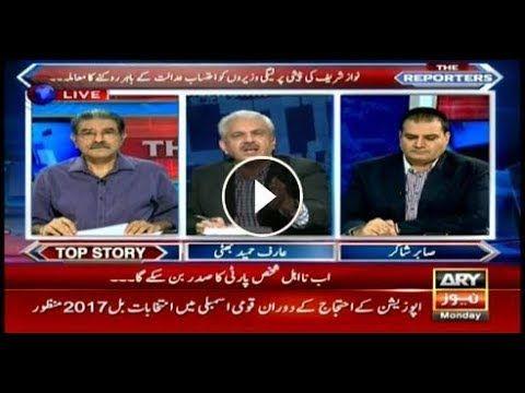 The Reporters 2nd October 2017