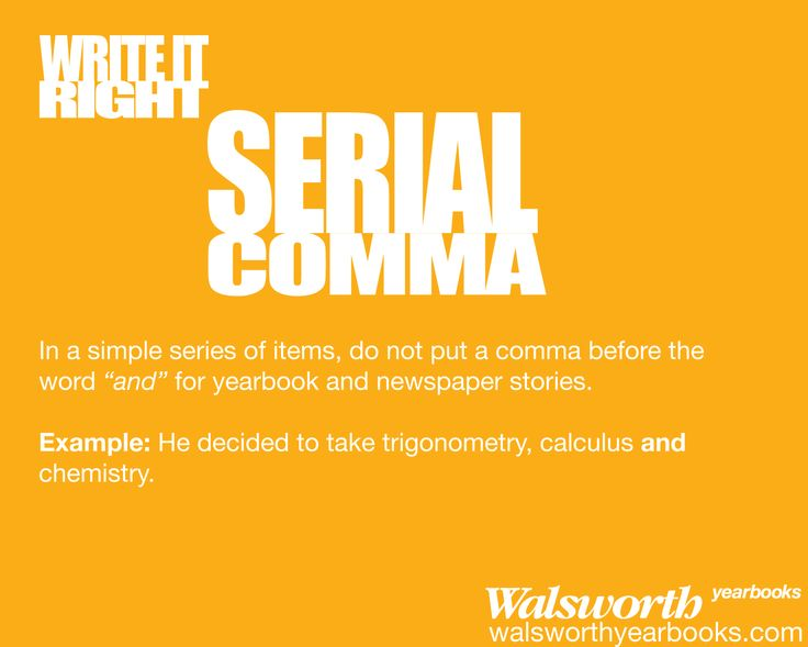 Serial Comma | Walsworth Yearbooks