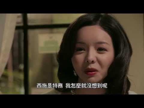 """大褲衩第十二集《美人計》 - YouTube 呂丹丹在""""中加市長大比拼""""直播節目中栽了大跟頭,作為不追究責任的交換條件,多倫多總領事喬大有將中央部領導下達的""""新的任務""""順勢推給了她。。。。#bigshorts #bigshortstv #cctv #China #大裤衩 #大裤衩电视台 #中央电视台 #中国 #幽默 #电视剧 #YouTube"""