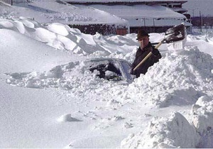 1977 history Infamous Blizzard of 1977; Iived in Pennsylvania then; didn't go to school for 28 days!