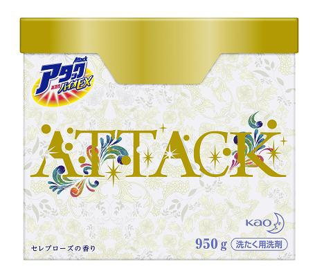 清川あさみ - アタック 25周年限定パッケージ
