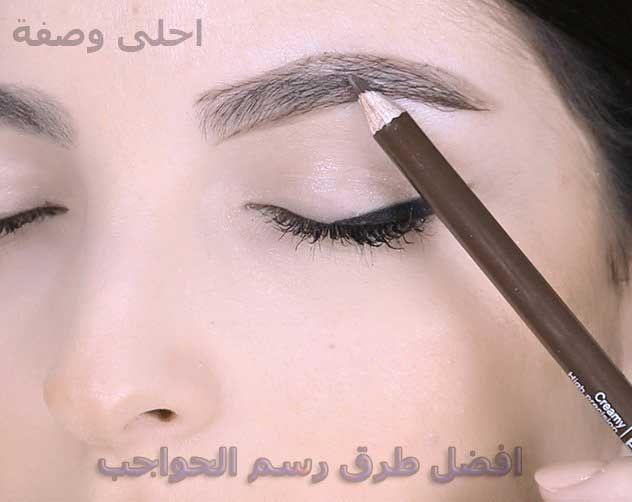 اهم وافضل الطرق لرسم الحواجب ستذهلك Special Features Image