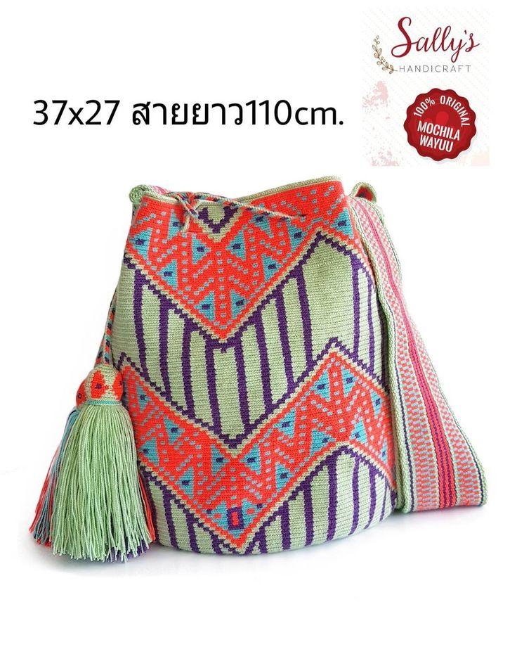 25 отметок «Нравится», 1 комментариев — กระเป๋าวายูแท้100% Wayúu bag (@sallyshandicraft) в Instagram: «ว่างค่ะ✔สนใจติดต่อไลน์sallyshandicraft ไหมเส้นเดียว งานละเอียด มีเบลดีไซน์ งานวายูแท้มีป้ายเซอร์…»
