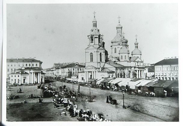 Самая  старая фотография Сенной площади.1860-е.