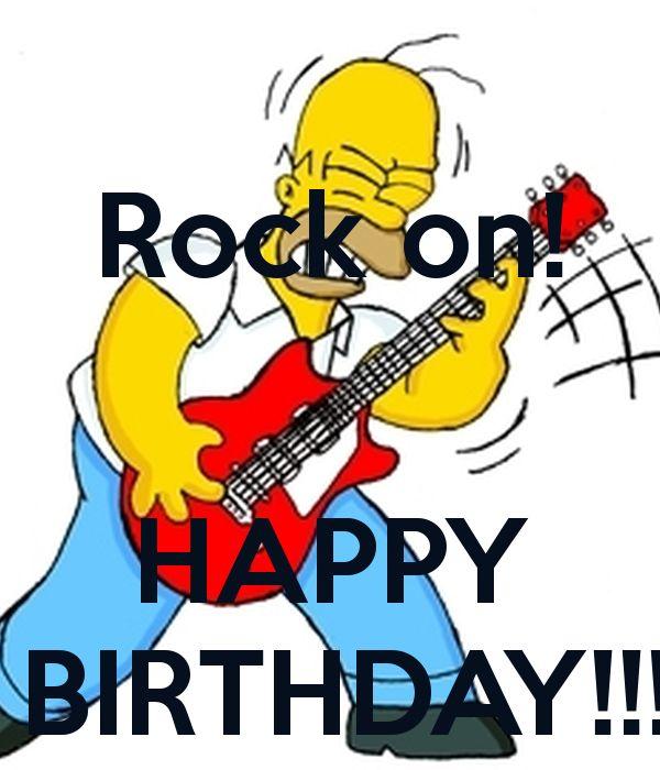 Рок н ролл открытка день рождения