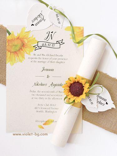 Yellow Sunflower Invitation, Yellow Green Sunflower Scroll Wedding Invitation