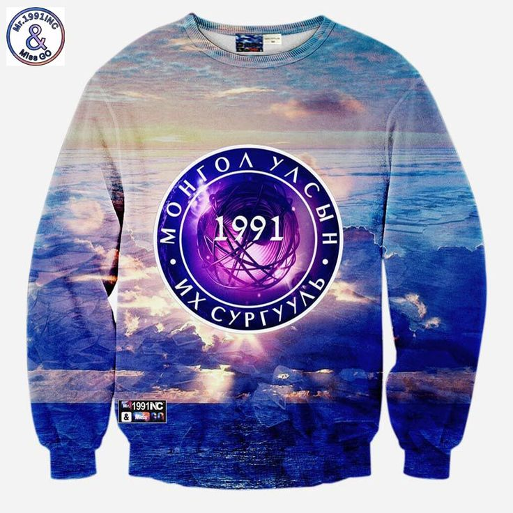 Mr.1991INC Men's 3d sweatshirts 1991 print Beautiful sea landscape sun rises Hip hop casual hoodies 3d autumn tops pullover