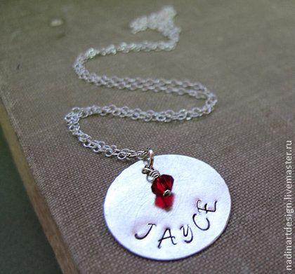 Именное украшение. Серебряное ожерелье с подвеской и кристаллом.