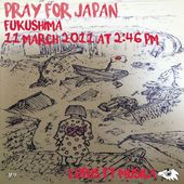Pray for Japan (Gray Wolf, Pianobebe) - Single, Lupus et Musica