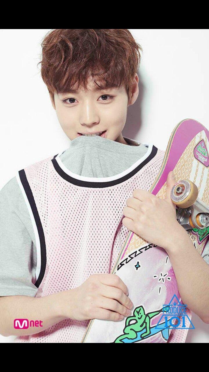 Park Jihoon Produce 101 Season 2