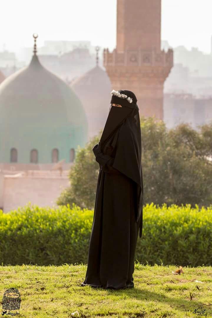 Flower of Islam | Xijaabka | Burka | Nikab niqab Somalia