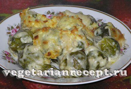 Блюдо из брюссельской капусты