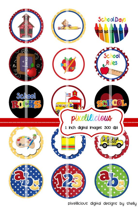 Bottle Cap Image Sheet - Instant Download - School Days -  1 Inch Digital Collage - Buy 2 Get 1 Free