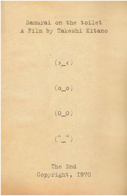 Takeshi Kitano, 1970