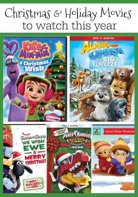 New Holiday Movies for 2016 include Kate & Mim-Mim A Christmas Wish, Daniel Tiger's Neighborhood: Daniel's Winter Wonderland, and more