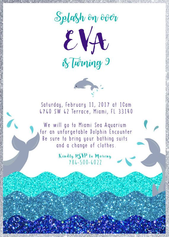 Dolphin Birthday Party Digital Invitation by PersonalizedDesign