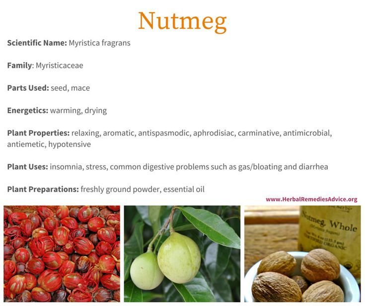 Nutmeg benefits include reduced anxiety, sound sleep, better digestion, and help for colds and the flu!