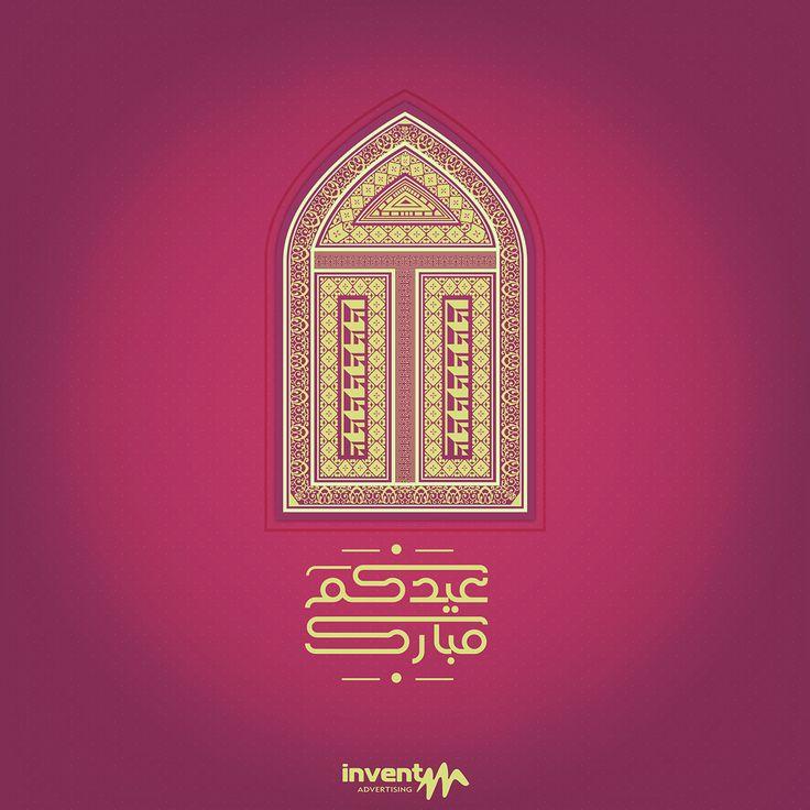 Eid Mubarak greetings card on Behance