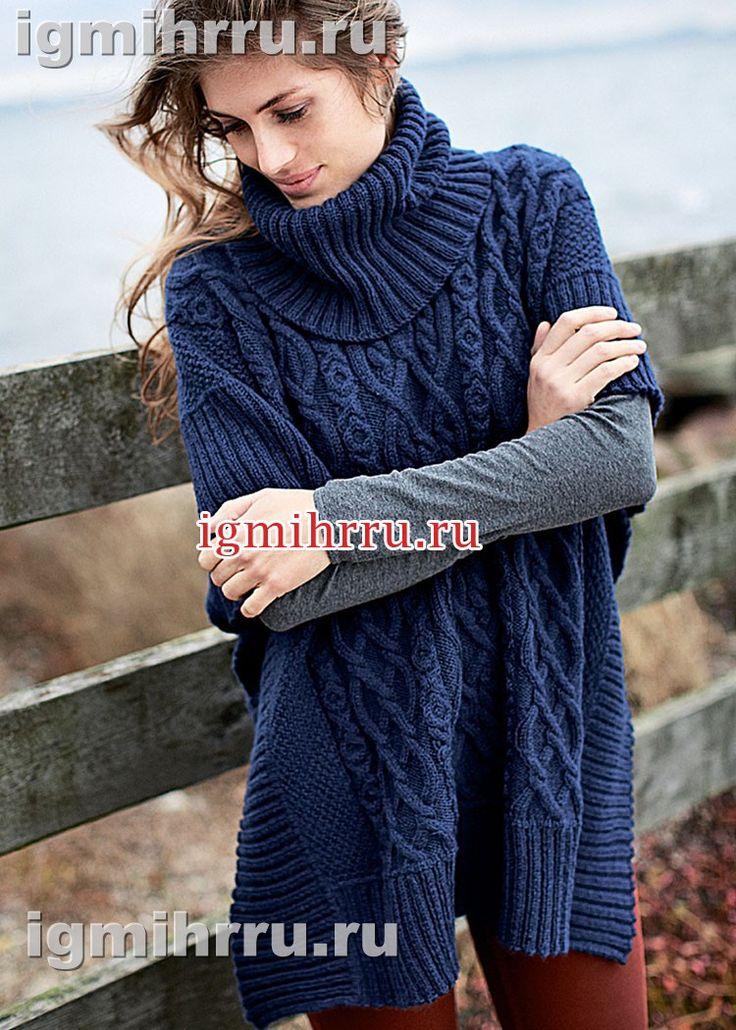 poncho azul caliente con intrincada Aran. tejido de punto