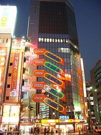 Akiba-kei / アキバ系 - Wikipedia Eng