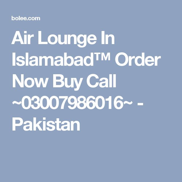 Air Lounge In Islamabad™ Order Now Buy Call ~03007986016~ - Pakistan