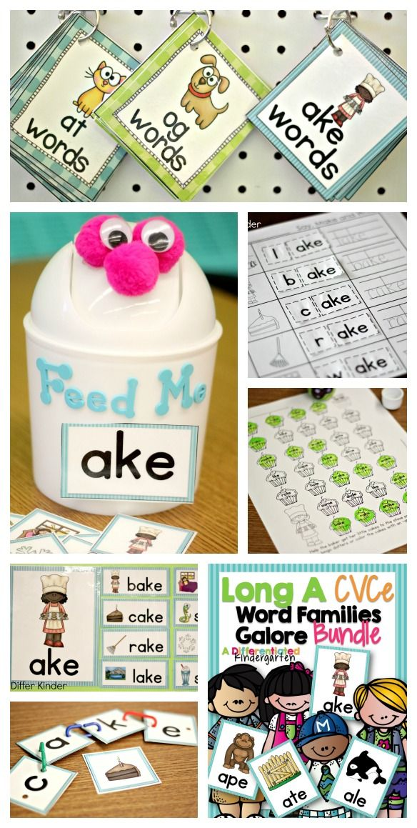 Word Families Galore-CVCe Words Edition.  Differentiated and aligned word family instruction that is developmentally appropriate and FUN!